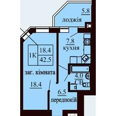 Однокомнатная квартира общей площадью 42,5 м2