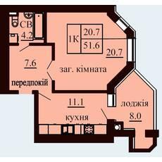 Однокомнатная квартира общей площадью 51,6 м2