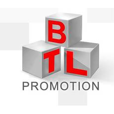 BTL, Промо акции