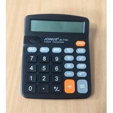 Калькулятор JOINUS JS-718А