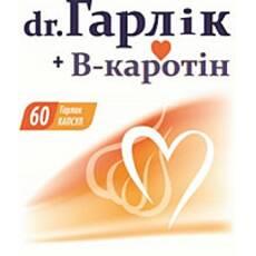 Dr. Гарлик Родовит для сердца, желудка
