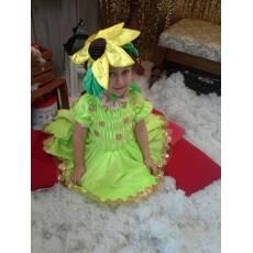 Карнавальний костюм Соняшник