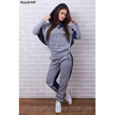 c5a0dd87e0f Спортивный костюм стильный - Товары - Интернет-магазин