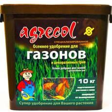 Агрикола газон осень, 10 кг