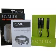 CME U2MIDI інтерфейс USB - 2x5din (тільки 32бит ОС)