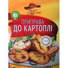 Приправа для картофеля, 25 г