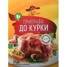 Приправа к курице, 25 г