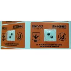 Атимагнитная наклейка ИВМП-3-2, порог чувствительности - 100 млТл, купить оптом