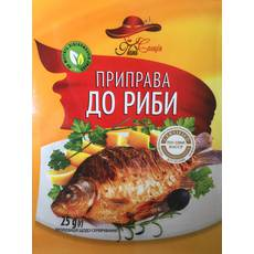 Приправа до риби, 25 г
