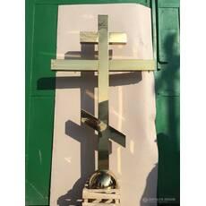 Православный классический крест, купить