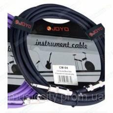 Joyo CM - 04 кабель для електрогітари J6, 3моно - J6, 3моно (4,5m)