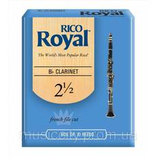 Rico RCB1025 Royal тростина для кларнета, №2.5
