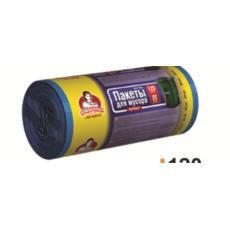 """Пакеты для мусора ТМ """"Помощница"""" 120л 20шт LDPE, 70см х 110см, синие"""