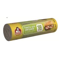 "Пакеты для завтрака ТМ ""Помощница"" 100шт, 17см х 24см"