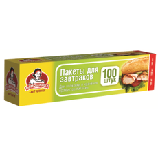 "Пакеты для завтрака ТМ ""Помощница"" 100ш, вox, 20см х 30см"