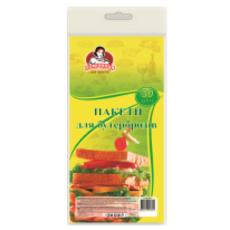"""Пакеты для бутербродов ТМ """"Помощница"""" 30шт"""