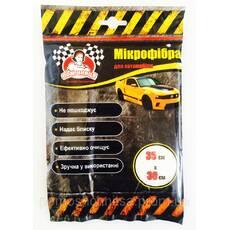 """Серветка з мікрофібри для автомобіля ТМ """"Помічниця"""""""