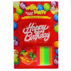 Свічки для торта 20 неонових свічок   20 підставок