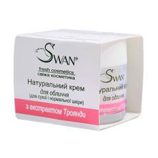 "Natural face cream ""with an extract of Roses"" (for dry and normal skin), 50 ml"