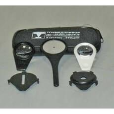 Офтальмоскоп дзеркальний ОЗ- 5