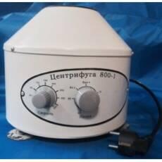 Центрифуга Ц 800-1