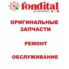 Термостат регулювальний 45-80 град. Fondital