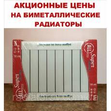 Біметалічні радіатори Alltermo Super Bimetal 500/100