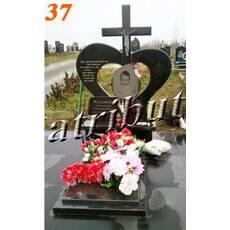 Пам'ятник дитячий з хрестом габровий