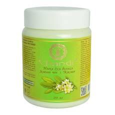 """Маска для волосся """"Зелений чай і Жасмин"""" Chandi, 250мл"""
