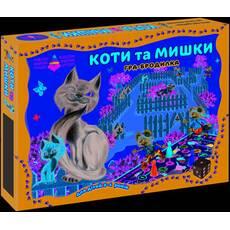 Игра Кошки и Мышки