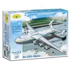 Пазли 260, Ан-225 МРІЯ