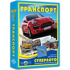 Суперлото Транспорт