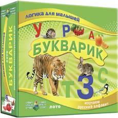 Лото Букварик (вивчаєм російський алфавіт)