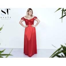 e6925e42db62ce Платье в пол 31703 (красный) - Товари - Замовити речі через інтернет ...