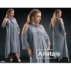 f0d337dfc338 Платье - 19520 (серый) - Товары - Заказать вещи через интернет ...