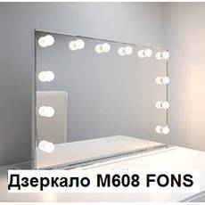 Дзеркало з підсвічуванням M608 FONS