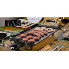 Електричний столовий гриль TAS Teppan-Yaki Electric купити в  Івано-Франківську e420c2af34b5b
