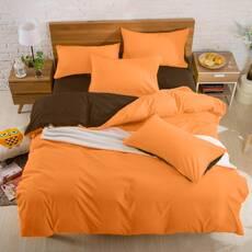Подростковое двустороннее постельное белье Коричневый + Оранжевый