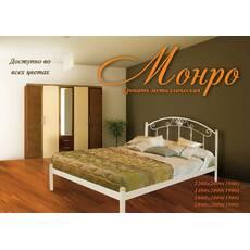 Ліжко Монро