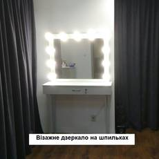 Візажне дзеркало  на шпильках