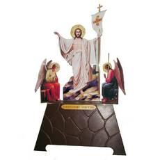 Воскресіння 210 см купити недорого