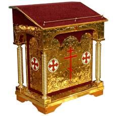 АНАЛОЙ ЦЕНТРАЛЬНЫЙ ЧЕКАНКА 3 КРЕСТА купить в Украине
