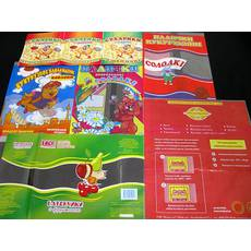Упаковка для пищевых товаров группы Хлебобулочные и кондитерские изделия