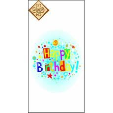 Салфетка ТМ Luxy Mini 33х33 см декор 3 слоя,10шт День рождения 4820164968192