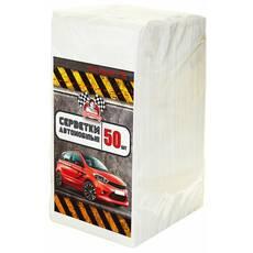 Салфетки автомобильные бумажные TM Помощница 33х33 см, 2 слоя, 50шт