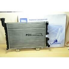 Радіатор охолодження 21073 (алюм) (LRc 01073) ЛУЗАР