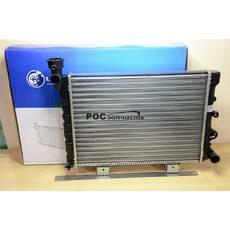 Радіатор охолодження 2106 (алюм) (LRc 0106) ЛУЗАР