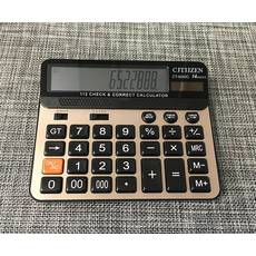 Калькулятор Cjtjjzen CT-9240C
