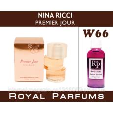 """Жіночі духи на розлив Royal Parfums Nina Ricci """"Premier Jour""""  №66   100мл"""