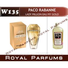 Жіночі духи на розлив Royal Parfums  Paco Rabanne LADY MILLION EAU MY GOLD  №135  100 мл